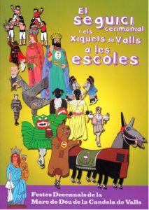 SeguiciEscoles