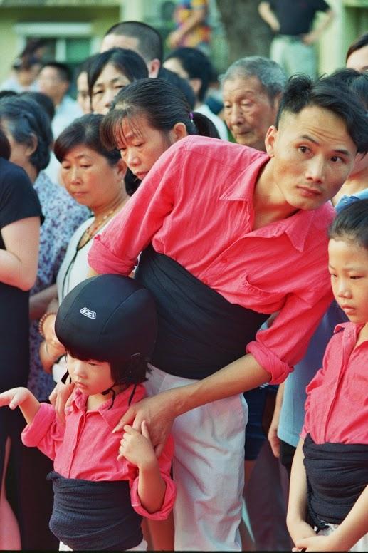 Liu de Qian